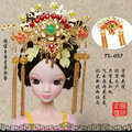 Headwear Hairpin Step shake Chinese Ancient Costume Jewellery Handmade Metal Headdress for KURHN OB27 Bjd Doll Accessories Toys