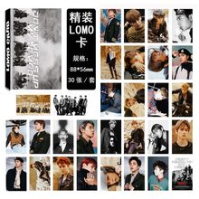 30Pcs/set SGDOLL Korea KPOP EXO Photocard New Fashion LOMO Card DON'T MESS UP MY TEMPO Fans Gift Collection Card Books(China)