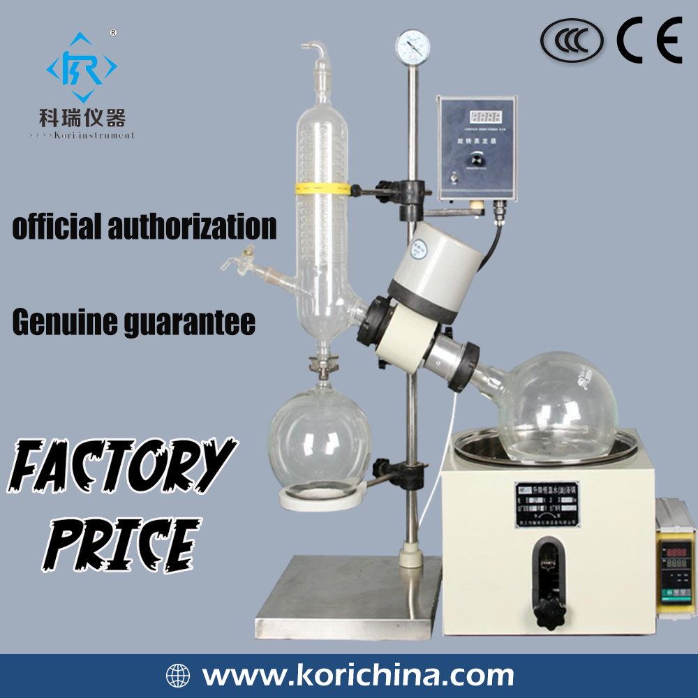 Herbal extract Lab Molecular Distiller Glass distillation apparatus Rotary evaporator 3l herbal muscle