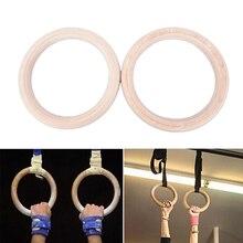 2 шт деревянные Упражнение Фитнес гимнастические кольца для тренажерного зала кольца для подтягиваний Ups ИБП мышц 28 см