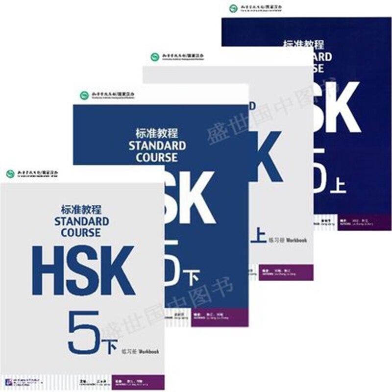 4 قطعة/الوحدة الصينية الإنجليزية تمارين hsk الطلاب مصنف و كتاب: بالطبع hsk 5 القياسية مع cd-في الكتب من لوازم المكتب واللوازم المدرسية على  مجموعة 2