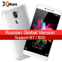 Original Letv Cool1 Dual Pro Leeco Coolpad Cool 1 Snapdragon 652 Mobile Phone 4GB RAM 32GB