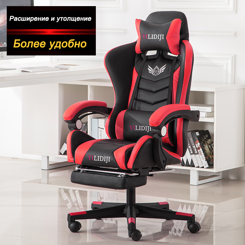 Astounding Us 1125 06 49 Off High Quality New Style Playing Chair Gaming Chair Household Reclining Computer Chair Office Lift Swivel Lying Chair In Office Ncnpc Chair Design For Home Ncnpcorg