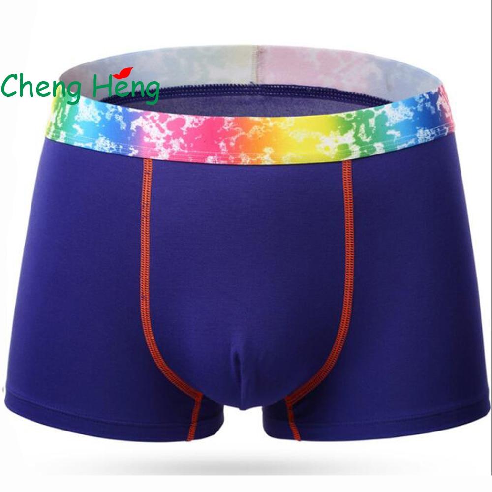 CHENG HENG Hot New Solid Color Breathable Men's Boxer Modal Cotton Wholesale High Quality Fashion Men's Underwear