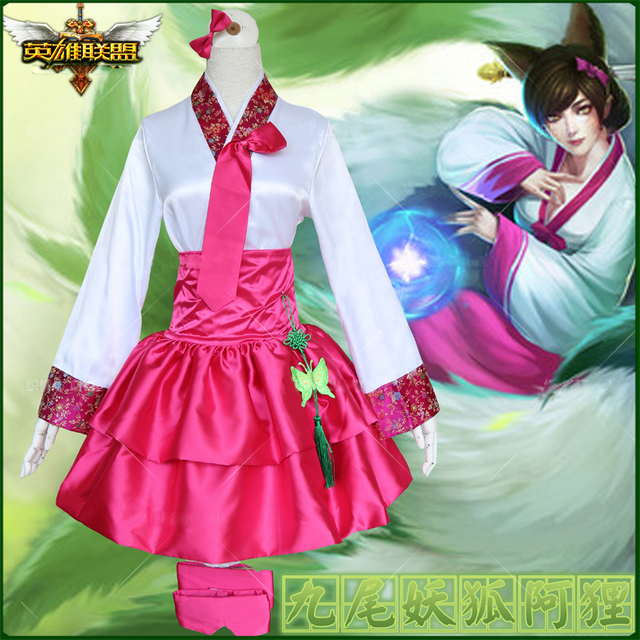 Free PP Game LoL Cosplay Costume ahri cosplay lol cosplay costume ...