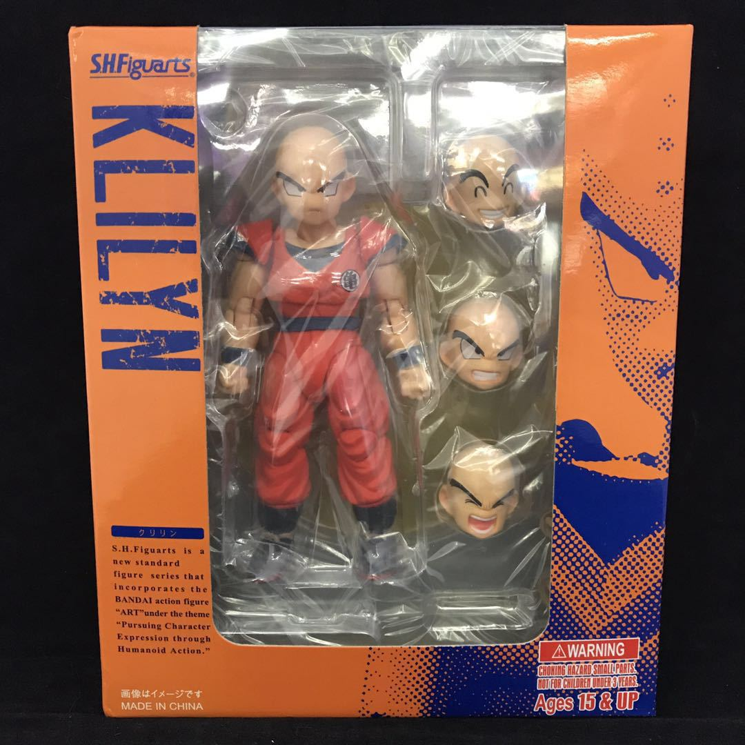 SHF S.H.Figuarts Dragon Ball Z Klilyn Krillin PVC Action Figure Collectible Model Toy 12cm new hot christmas gift 21inch 52cm bearbrick be rbrick fashion toy pvc action figure collectible model toy decoration