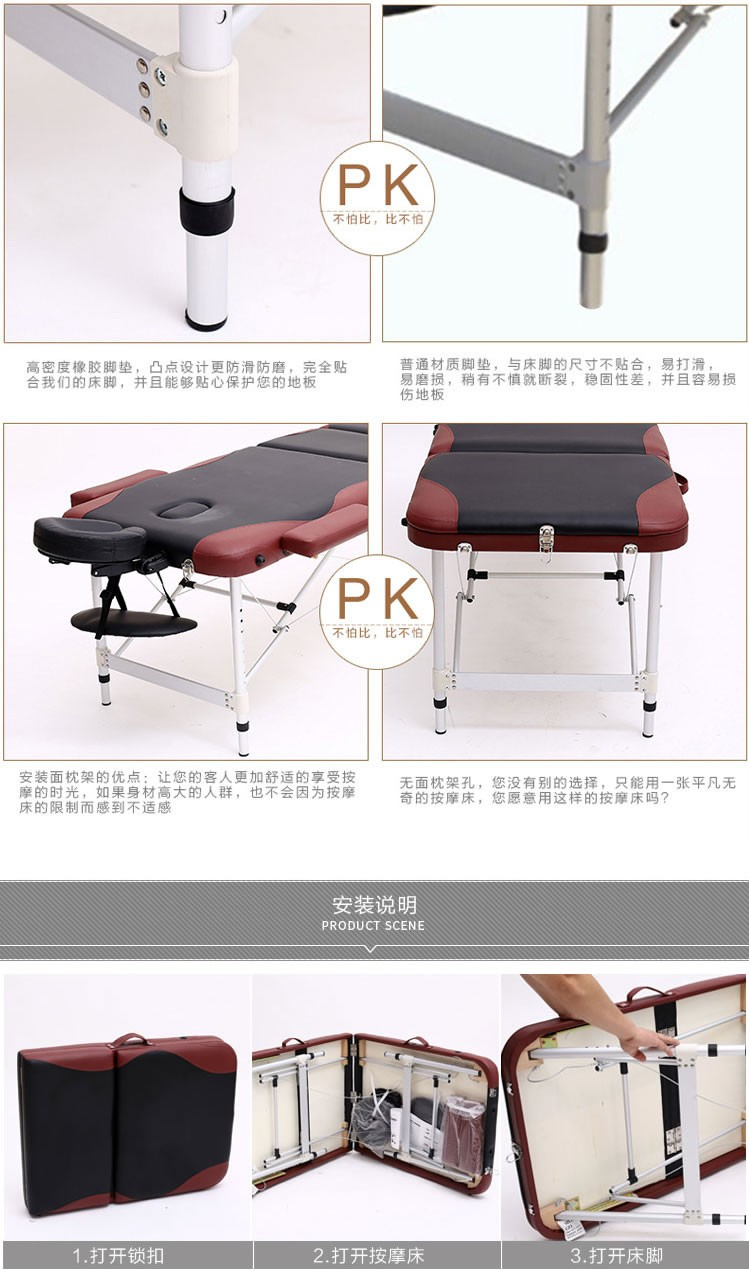 portable-massage-table-massage-bed-14