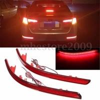 2X Rear LED Bumper Reflector Brake Daytime Running Light DRL For KIA K5 Optima Magentis 2011
