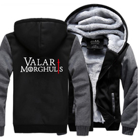 Game of Thrones Valar Morghulis Thick Hoodies 2019 Fleece Hip Hop Sweatshirts Men Fashion Coat Winter Jacket Men's Streetwear