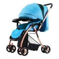 Кабриолет легкий Детские коляски Портативный Путешествия складной коляски для новорожденных лежать для четырех колесах зонтик автомобиль
