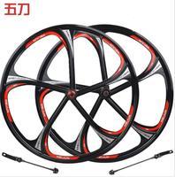 26 inch magnesium alloy wheel hub Magnesium 5/6 knife bearing wheel rim Mountain bike card flywheel