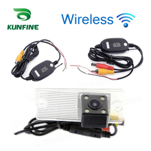 Wireless Car Rear View Camera for KIA Cerato 2008/2010 Camera Reverse Backup Camera Parking Assistance Camera Night Vision