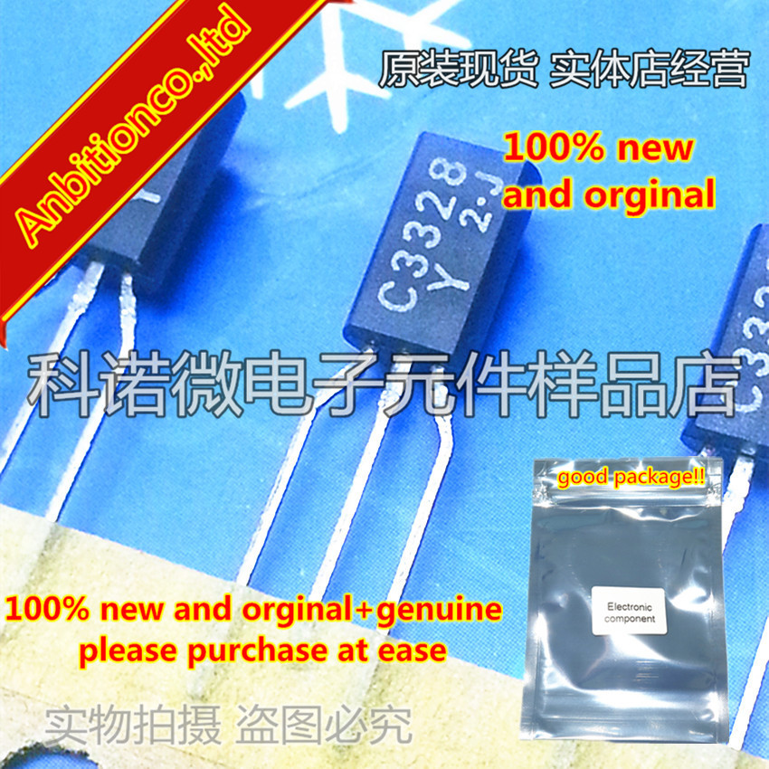 10pcs 100% New And Orginal 2SC3328 C3328-Y/O TO-92L In Stock