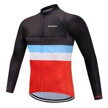 Дышащий мужской длинный рукав Велоспорт Джерси анти-пот быстрый сухой велосипед езда трикотажные изделия по индивидуальному заказу/ услуг