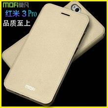 Редми 3 S Оригинал MOFI Руи Книга Стиль Тонкий кожаный чехол Для Xiaomi Redmi 3 Pro откидная крышка Смартфона мешок с подставкой MF01