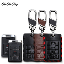 KUKAKEY Leather Car Key Case Cover For Cadillac CTS Escalade SRX ATS STS Smart Remote Shell Protection Styling