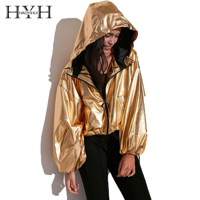 HYH HAOYIHUI Fashion Women   Jackets   2018 Punk Style   Basic     Jacket   Solid Golden Hooded Female Crop Tops Loose Short Bomber   Jacket