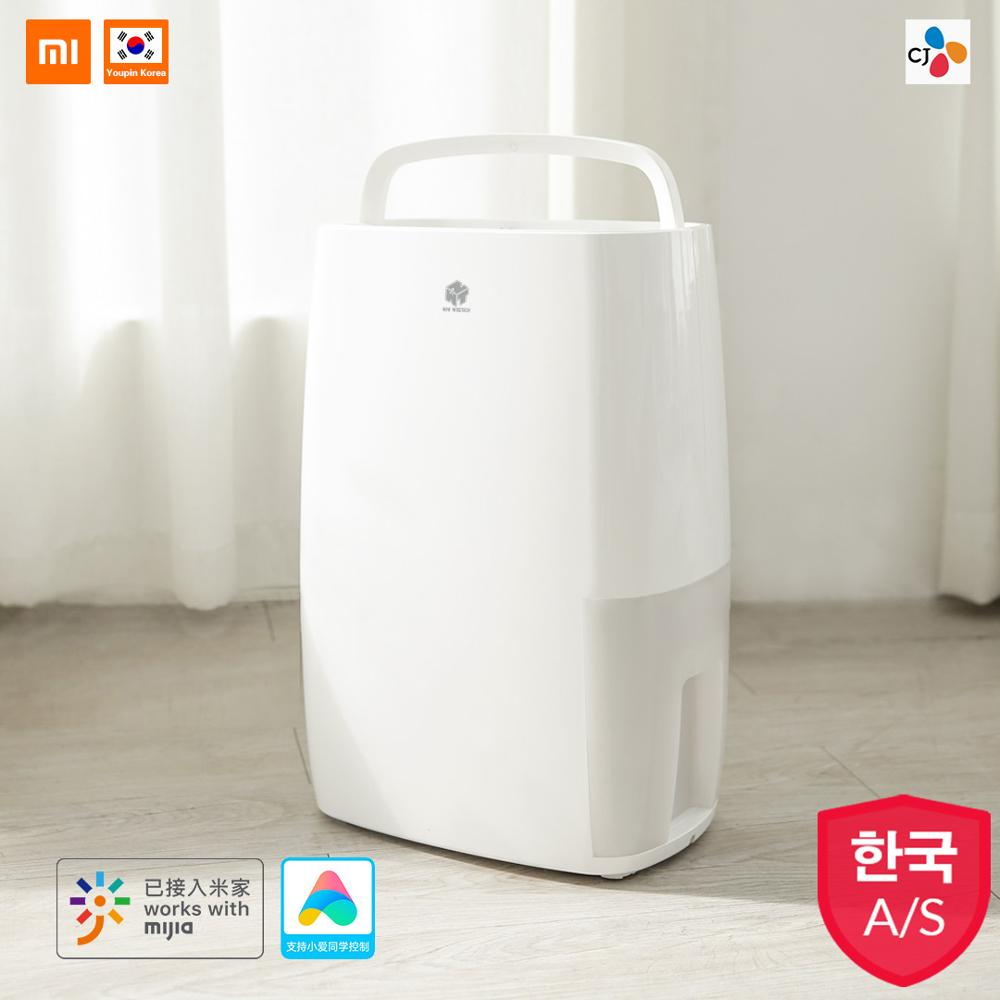 Xiaomi WIDETECH WDH318EFW1 Electric Air Dehumidifier For Home Dryer Heat Dehydrator Moisture Absorber Mijia APP Control