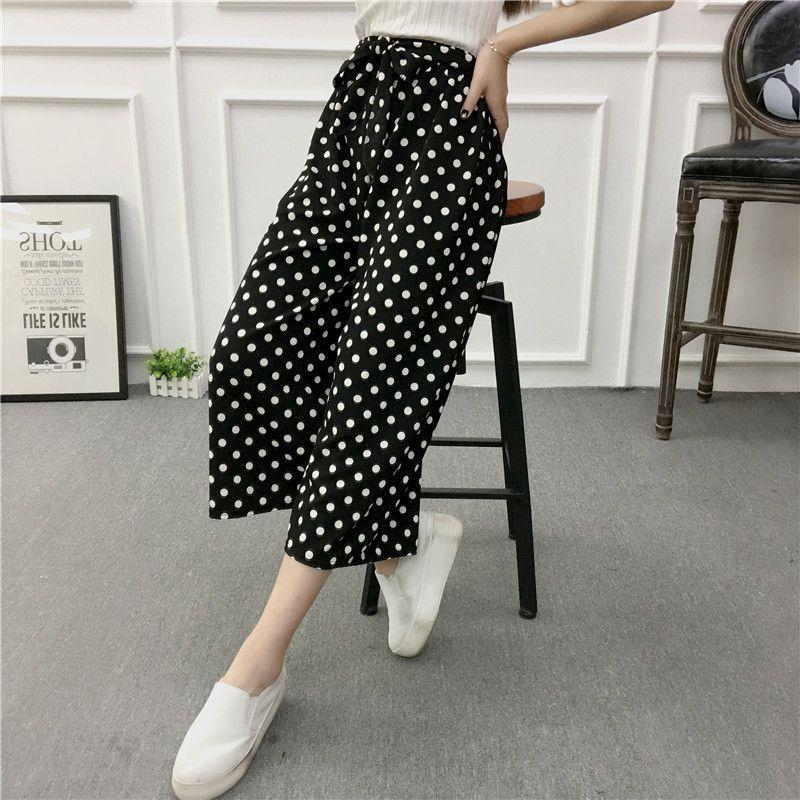 ROPALIA Women New Summer Wide Leg Pants Casual Loose High Elastic Waist Harem Pants Loose Belt