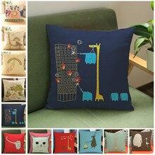 Cartoon animals funny giraffe elephant Pillow case Cushion CoverCar chair office seat Home coffee shop Decoration children gift
