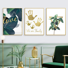 Nordic Abstract Canvas Painting Modern Prints Plant Leaf Art Golden palm Posters Green Wall Pictures Living Room