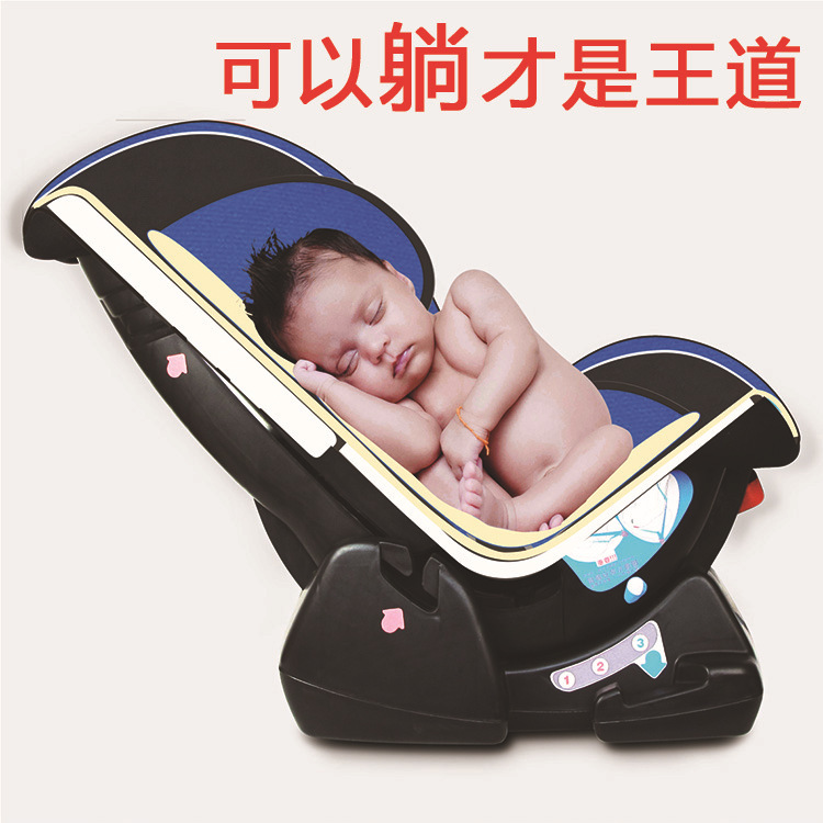 Rui Pui car child safety seat baby car seat 0 4 year old baby can ...