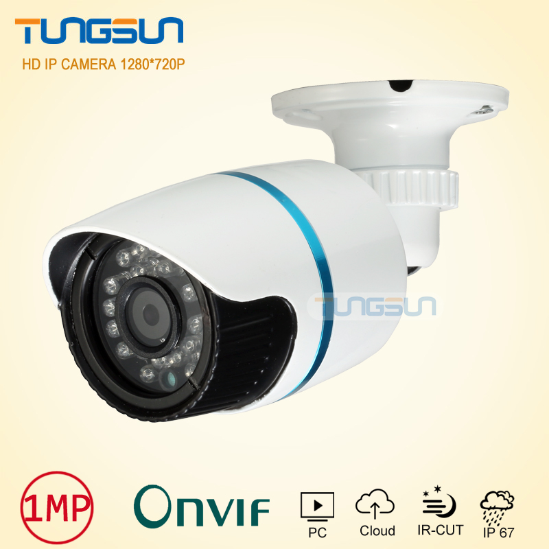 HD 720P IP Camera 960P Surveillance Security CCTV infrared Night Vision Metal Waterproof Outdoor Bullet onvif Cam wistino cctv bullet ip camera xmeye waterproof outdoor 720p 960p 1080p home surverillance security video monitor night vision