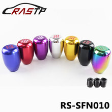 RASTP - Universal Racing 5 Speed Aluminum Car Gear Shift Knob Manual Automatic Lever RS-SFN010