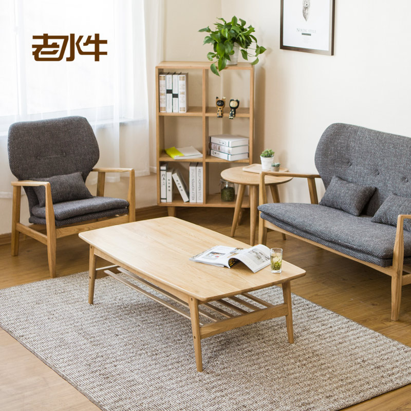 Solid wood coffee table small apartment minimalist oak Japanese ...