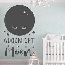 Cute Moon Decal For Baby's Bedroom Quotes Goodnight Moon Nursery Decor,  Wall Art Vinyl Sticker, Baby Shower, Gift BO26 goodnight moon