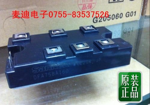 DFA100BA160 DFA75BA160 DFA100BA80 DFA75BA80 new original spot