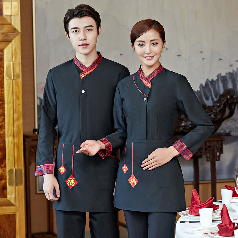 Autumn And Winter Hotel Uniform Restaurant Waiter Work Clothes Long Sleeved Clothing Store Catering Uniforms Hot Pot J337