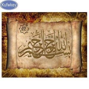 """Image 1 - Kutsal dini, elmas boyama """"islam müslüman klasik"""" tam kare 5D elmas nakış mozaik kuran kaligrafi duvar dekor"""