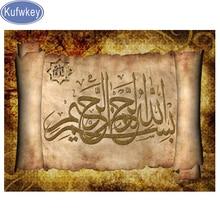 """Santo religioso, Pittura Diamante """"Musulmano Islamico Classico"""" Piazza Piena di 5D Diamante Ricamo Mosaico Corano Calligrafia Decorazione della parete"""