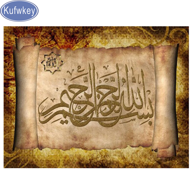 """holy religious,Diamond Painting""""Islamic Muslim Classical""""Full Square 5D Diamond Embroidery Mosaic Quran Calligraphy wall Decor"""