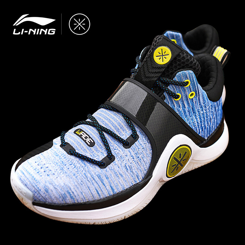 Li Ning Men WOW 6 'Skyline' Basketball Shoes Support Breathable LiNing Cloud Sport Shoes Cushion Sneakers ABAM089 XYL151