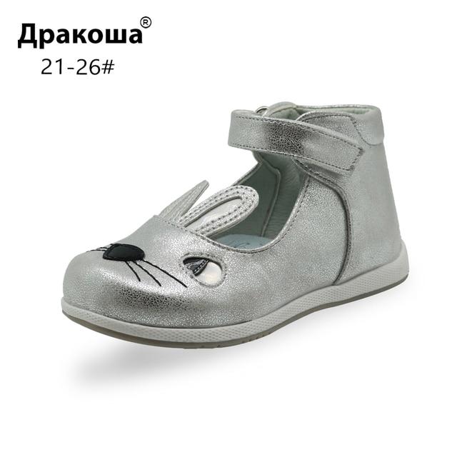Apakowa/Обувь для девочек принцесса милый кролик сандалии малышей Детская Всесезонная повседневная Вечерние вечеринки школы свадеб