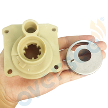 69P-44311-01 Water Pump Housing,69P-44322-00 Insert,Cartridge Kit For Yamaha Outboard Engine Boat Motor Aftermarket Parts