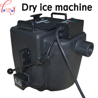 1 шт. 3500 Вт сухой лед машина GLS F13 свадебная церемония специальные эффекты сцене, посвященный дым машина оборудование 110/220 В