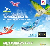 Remote control birds RC Bird Simulated Birds flying pigeons charging boys girls children gift toys