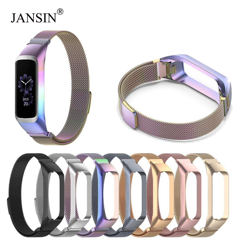 Milanese Loop Bracelet Stainless Steel Band For Samsung Galaxy Fit-e Replacement Wrist Band Strap  For Samsung Galaxy Fit E