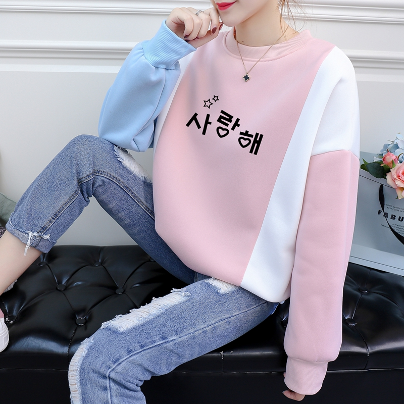 Pink Patchwork Hoodie Pullover Woman Korean Letters I Love You Printed Sweatshirt New Kpop Autumn Harajuku Winter Tracksuit Top