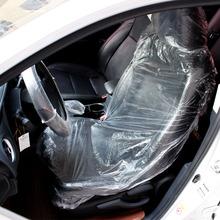 ROAOPP 100 sztuk uniwersalny samochód jednorazowe plastikowe miękkie pokrycie na siedzenia wodoodporne dla BMW Honda tanie tanio Cztery pory roku Poliester 75 5cm Universally Car Disposable Plastic Soft Seat Cover 0 78kg Pokrowce i podpory 143 5cm Clear