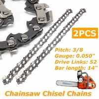 Lame de scie à chaîne de calibre 3/8LP, outil de jardinage 2 pièces/ensemble de 14 pouces, pas de liaison d'entraînement de scie à chaîne