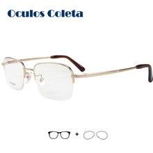 3a64cc41196 Japan Prescription Glasses for men pure titanium Rx  Myopia Astigmatism Presbyopia Reading(