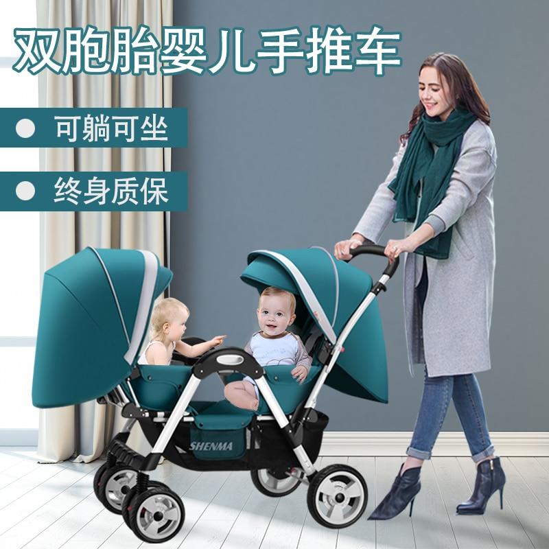 Babyfond Близнецы Детские коляски может сесть и сложить Babys лицом к лицу тележка