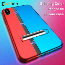 CASEIER Stitching Color Magnetic Phone Case For iPhone XS Max XR X Back Glass Cover 8 7 6 6s Plus Accessories