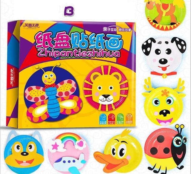 10 PCs Children handmade DIY cartoon cardboard paper plate toys/ Kids Child kindergarten school art craft educational toys gift