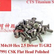 Титановый винт M4x10 DIN 7991 плоский шестигранник водитель 2,5 Ti GR2 полированная 10 шт