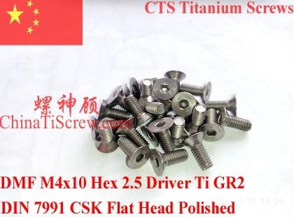 Titanium screw M4x10 DIN 7991 Flat Head Hex 2.5 Driver Ti GR2  Polished 10 pcs 20pcs m3 6 m3 x 6mm aluminum anodized hex socket button head screw